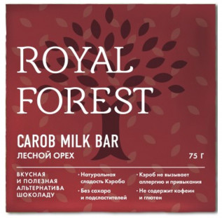 Royal Forest Carob Milk Bar (лесной орех) 75гр